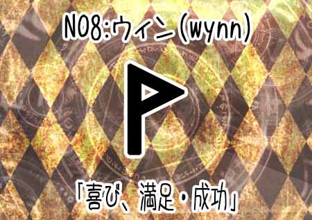 20170403-wynn