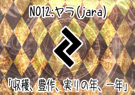 20170412-01