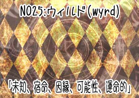 20170524-01