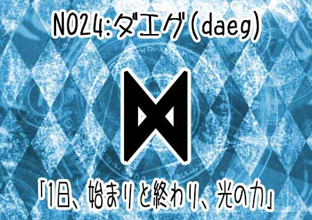 20170528-daeg