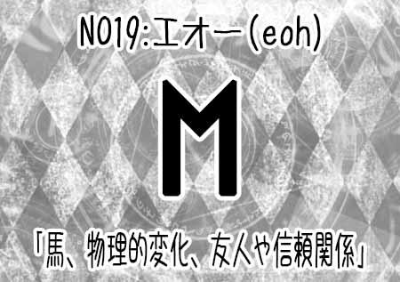 20170528-eoh