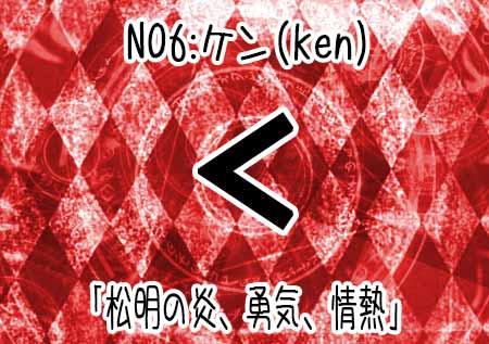 20170528-ken