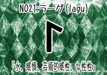 20170528-lagu