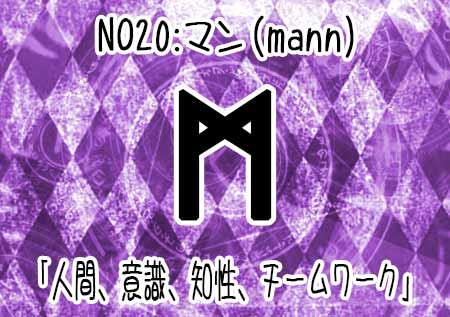 20170528-mann