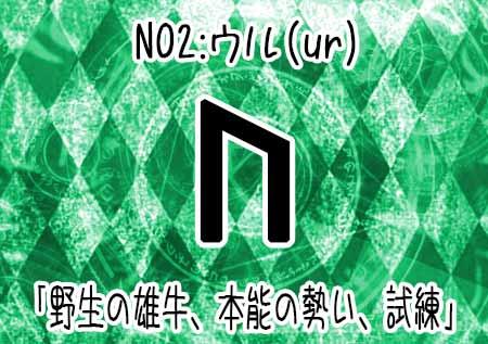 20170528-ur