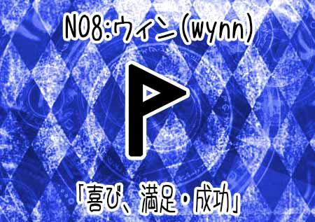 20170528-wynn
